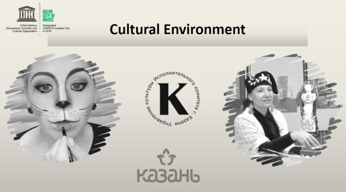 Cultural Environment (Kazan)